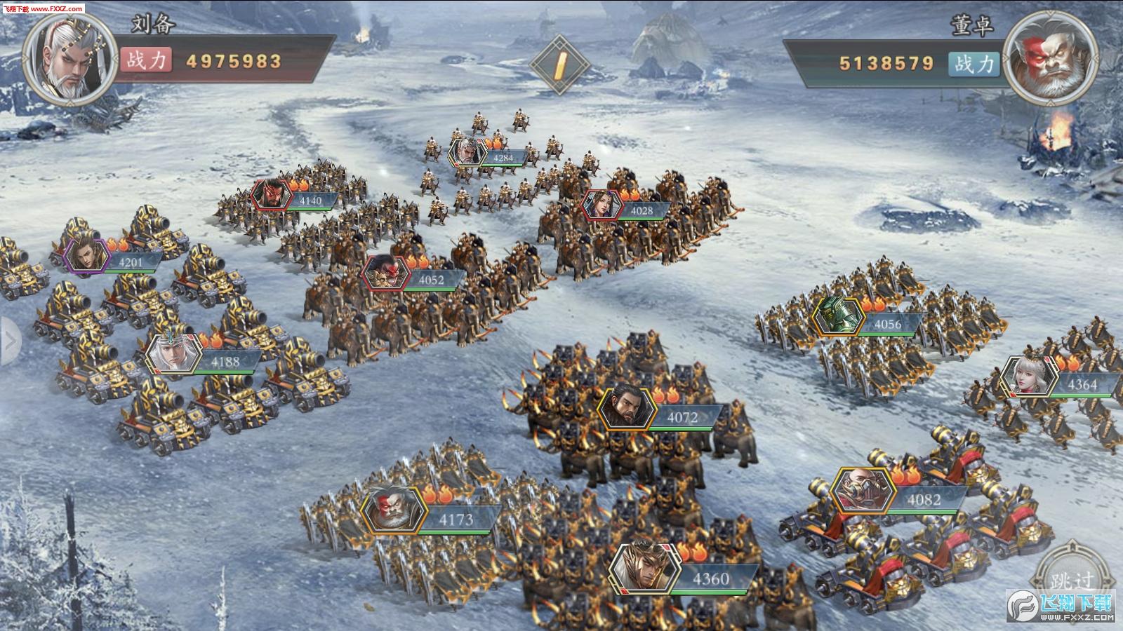 大军师之乱世猛将官方手游v3.4.0截图2