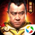 龙皇传说高爆版