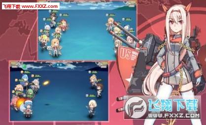 少女与战舰官方手游截图0