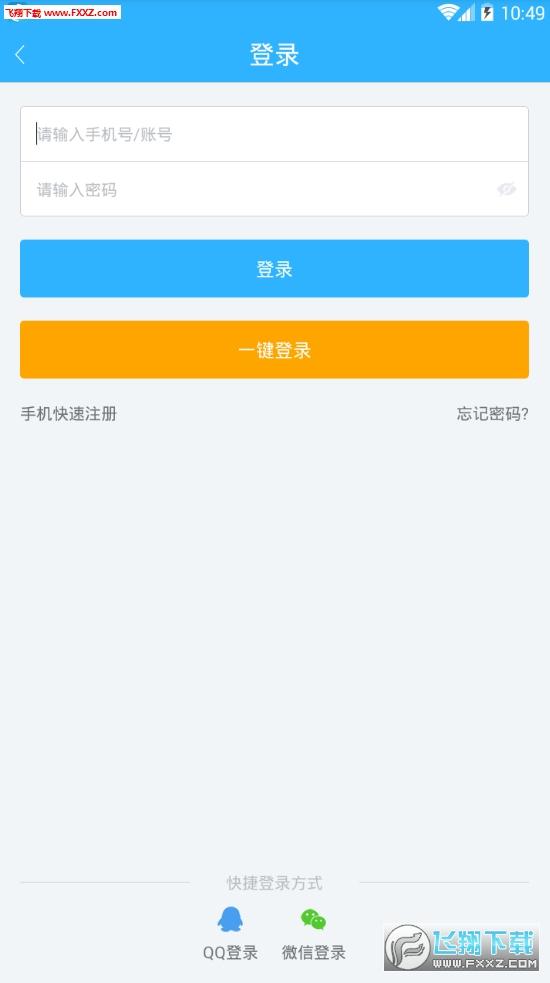 核弹头游戏官方app1.1.1截图2