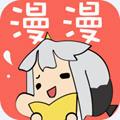 e次元漫画app安卓版 1.0.3