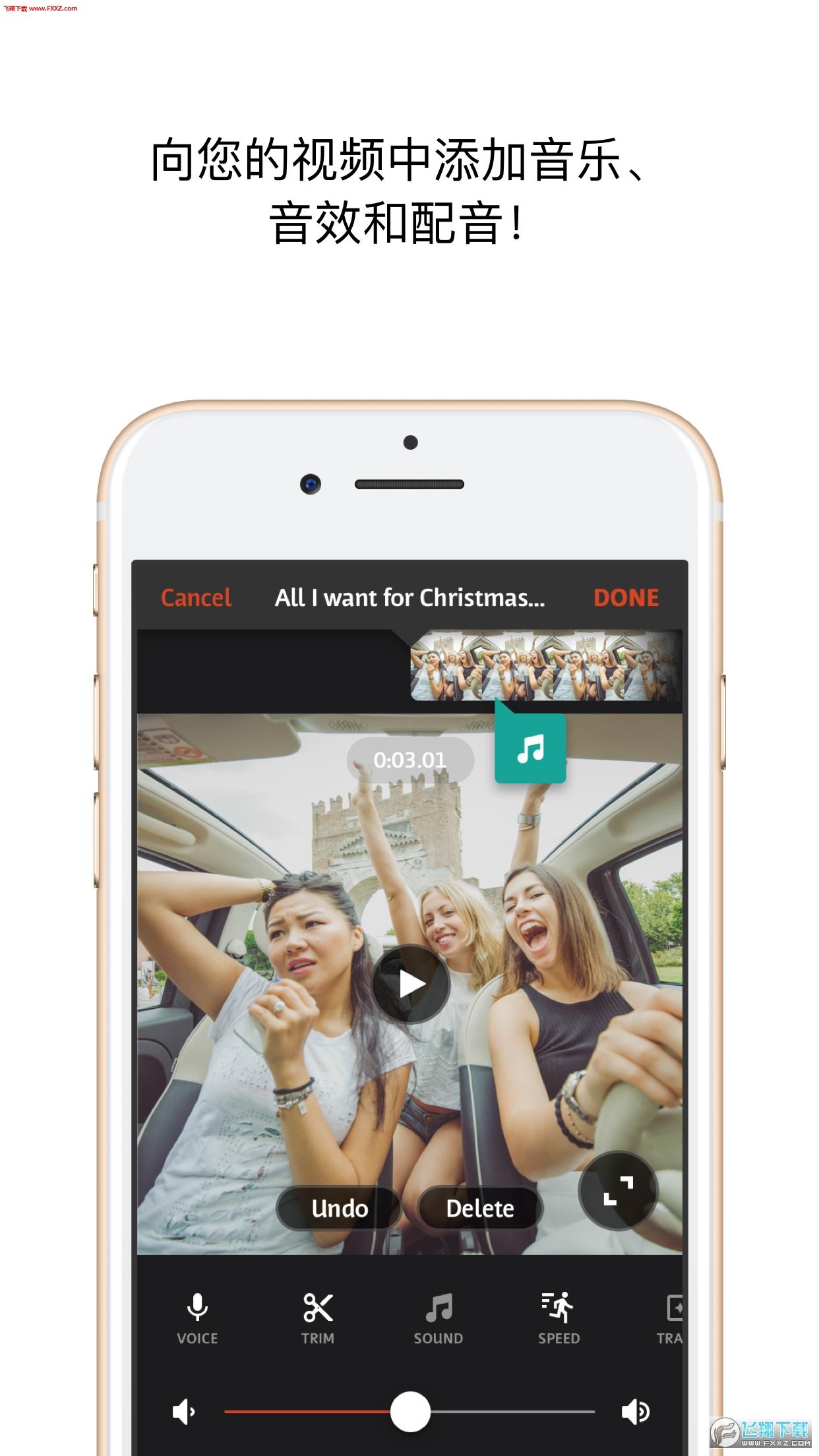 Videoshop视频编辑app2.6.4.2截图3
