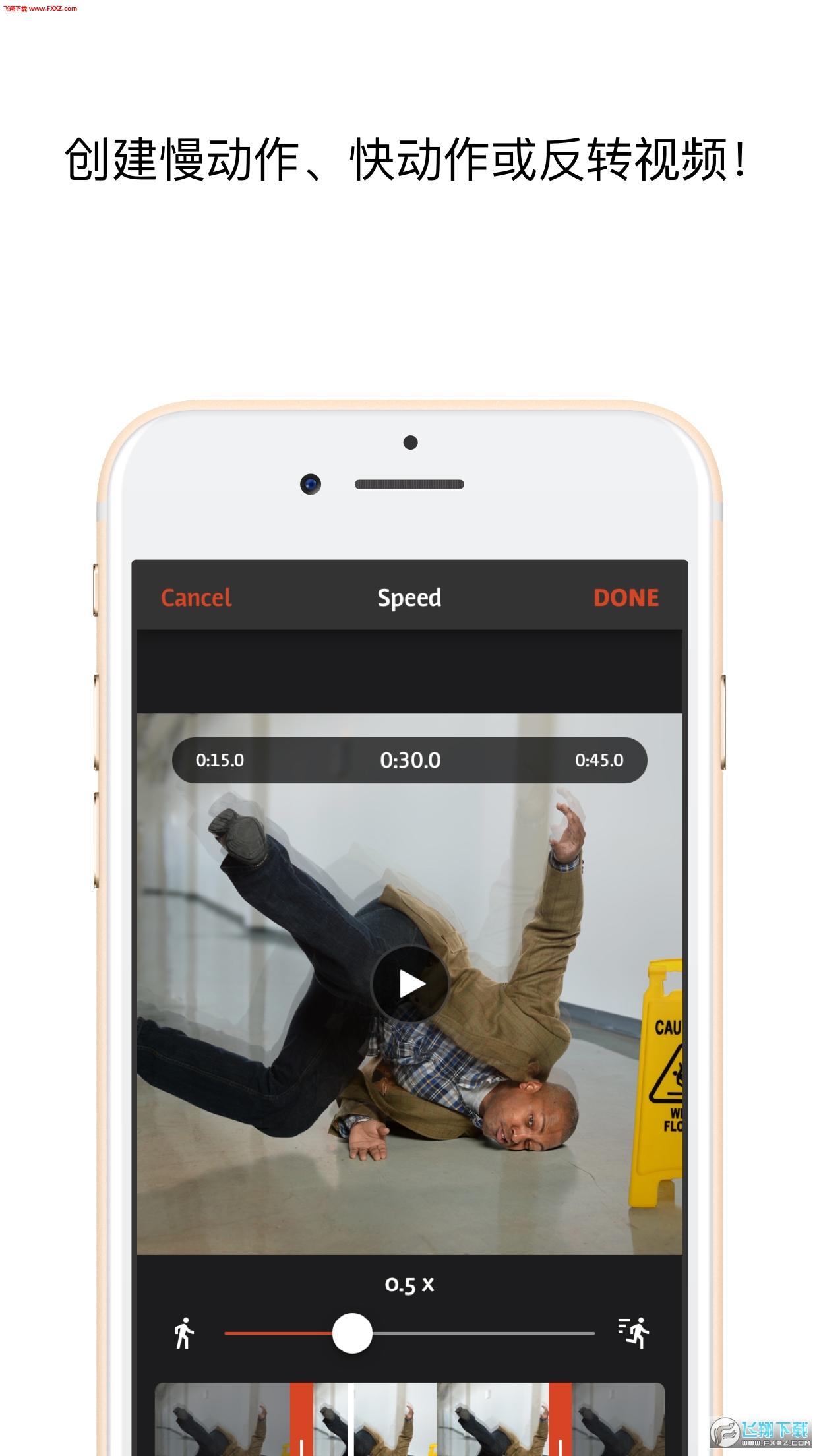 Videoshop视频编辑app2.6.4.2截图0