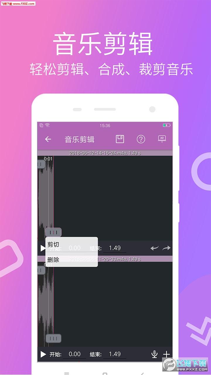 快视频制作app1.0.3安卓版截图1
