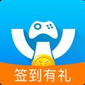 天宇游戏手游app 2.3.3官方版