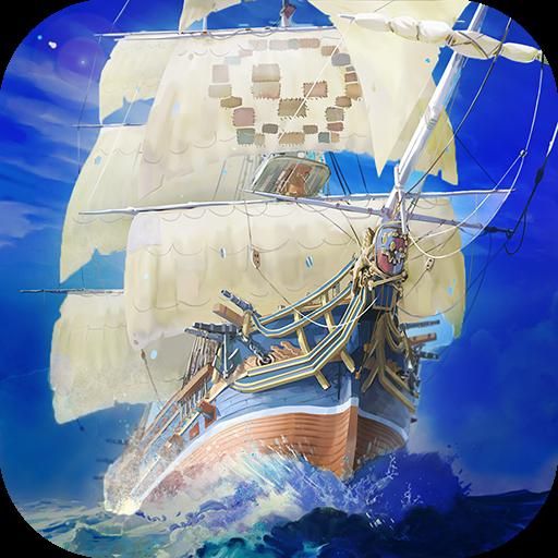 郑和航海图手游 2.0.3