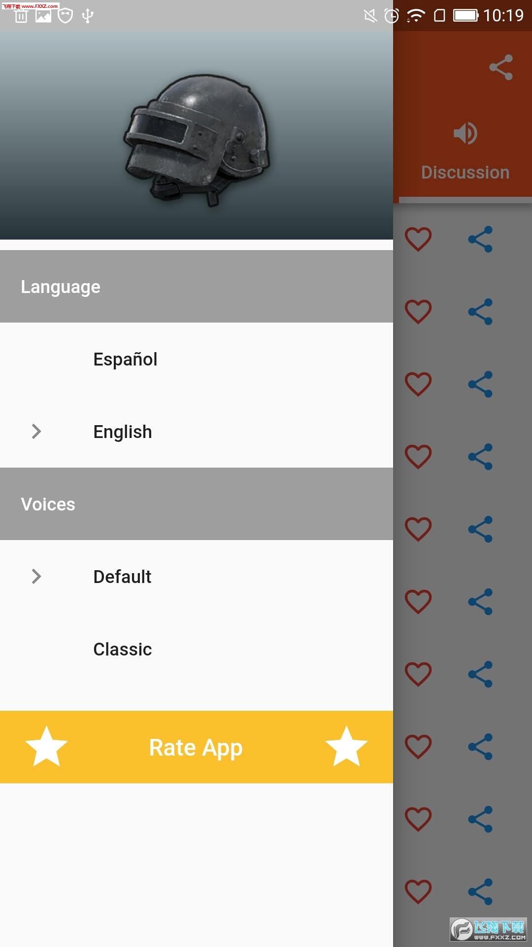 Pubg Sounds安卓版v1.4截图0