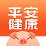 平安健康app官方版3.7.0