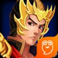 英雄��度Online官方版 34.3.3