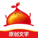 红薯阅读app 3.7.1安卓版