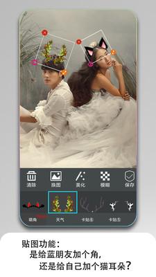 画中人相机app安卓版8.00截图2