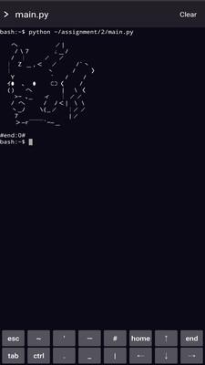 PythonJam手机版1.2.0截图0