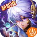 西游�s魔�安卓版 v1.0