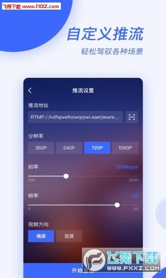 云波小助手app官方版v1.0.4截图2
