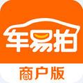 车易拍商户版appv7.8.1