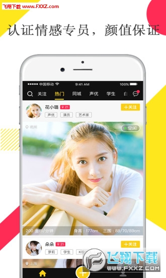 喵影appv1.0.1截图1