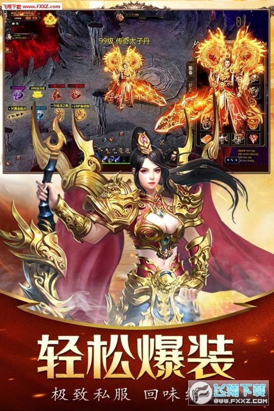 决战九天官网版2.01截图3