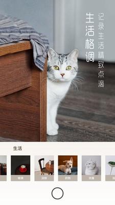 UOKA有咔app1.1.0截图1