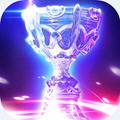 阿里电竞app官方版3.4.23