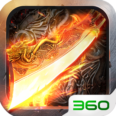 铸剑师安卓版1.0.100.1