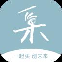 采一采(折扣)appv1.0