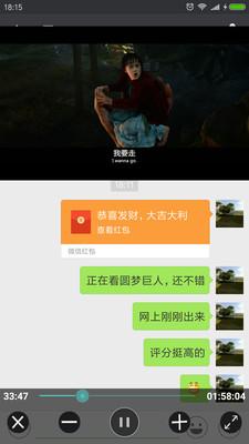 完美视频播放器app1.0截图3