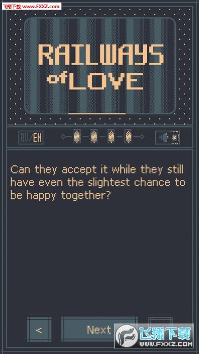 Railways of Love安卓ios版v1.0截图0