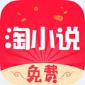 免费淘小说app5.0.1