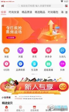姜小宝app