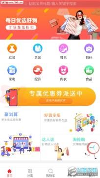 券巢app官方版