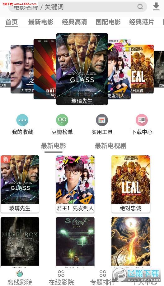 奇艺圈app安卓版