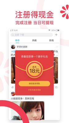 迅雷福利版app官方版
