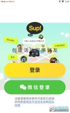 撒噗app