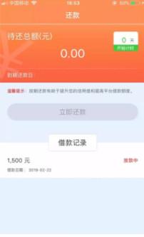 甘借宝app安卓版
