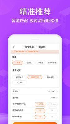 快乐钱袋app官方版
