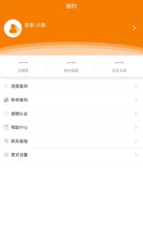 米多借呗app手机版