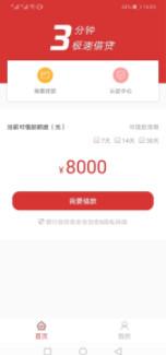 王者汇app最新版