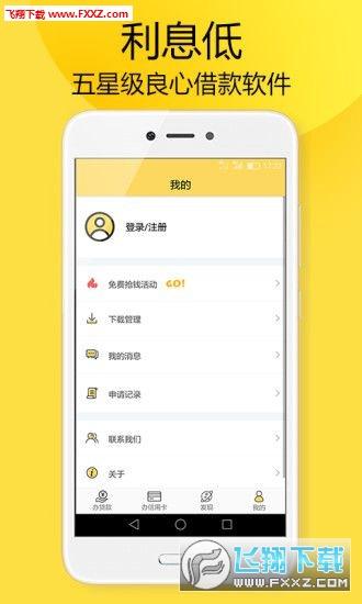 鼎泰钱包app手机版