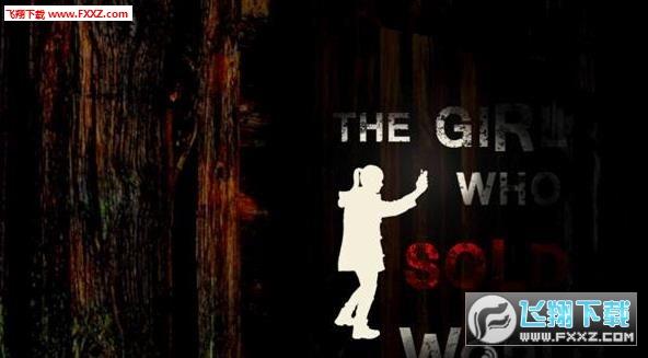 一个背叛全世界的女孩官方版