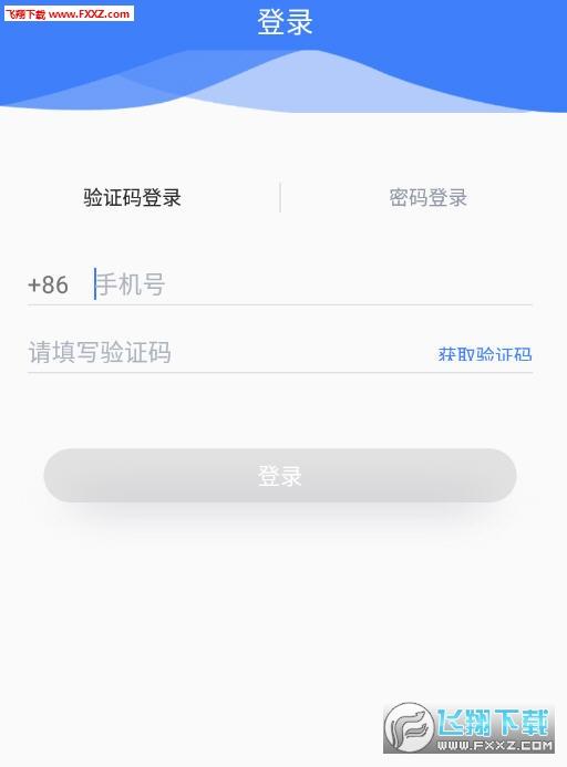 云树药师app官方版