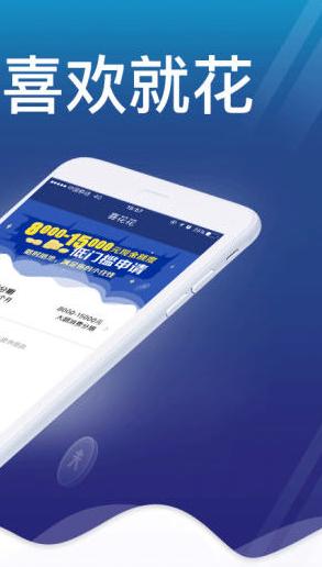 雪莲借贷app