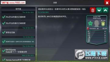 梦幻足球世界怎么玩?梦幻足球世界萌新玩法攻略