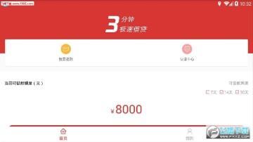 佰亿钱袋app手机版