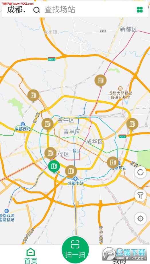 神能侠app官方版
