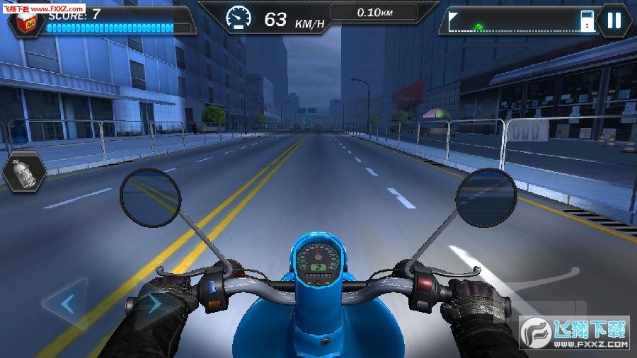 Moto Rider安卓版