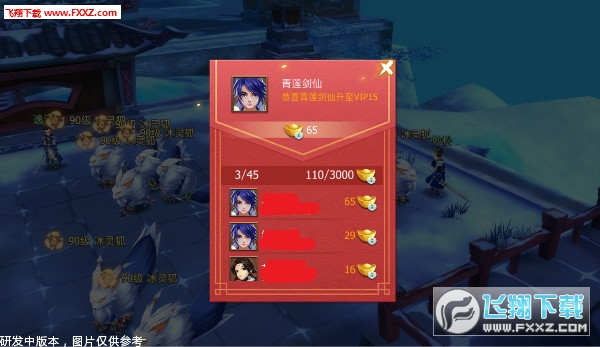 古剑奇谭二之剑逐月华怎么抢红包?红包系统玩法