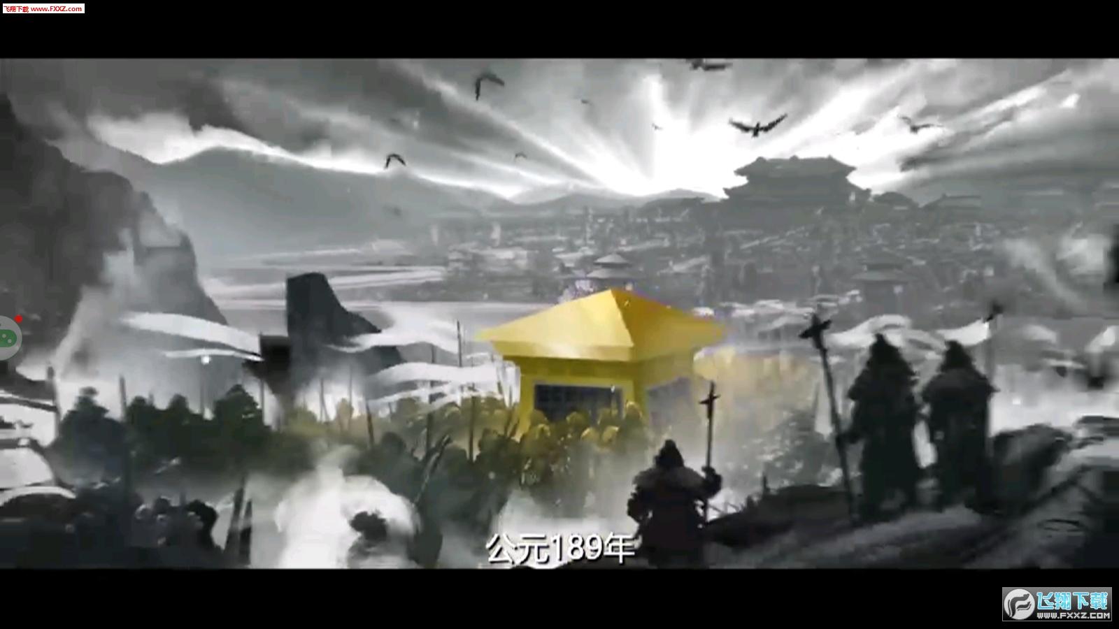 神御三国最新游戏v1.2.600截图2