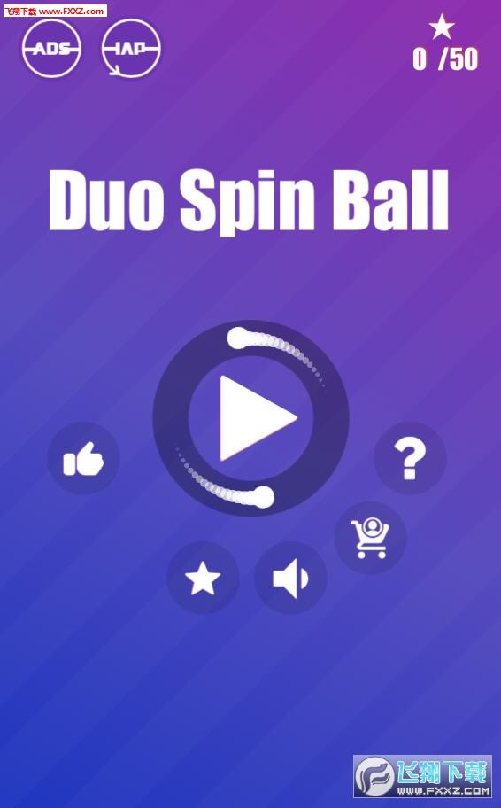 Duo Spin Ball手游v1.0截图0