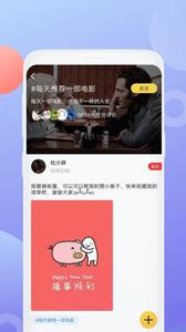 泰剧社app安卓版1.0.0截图3