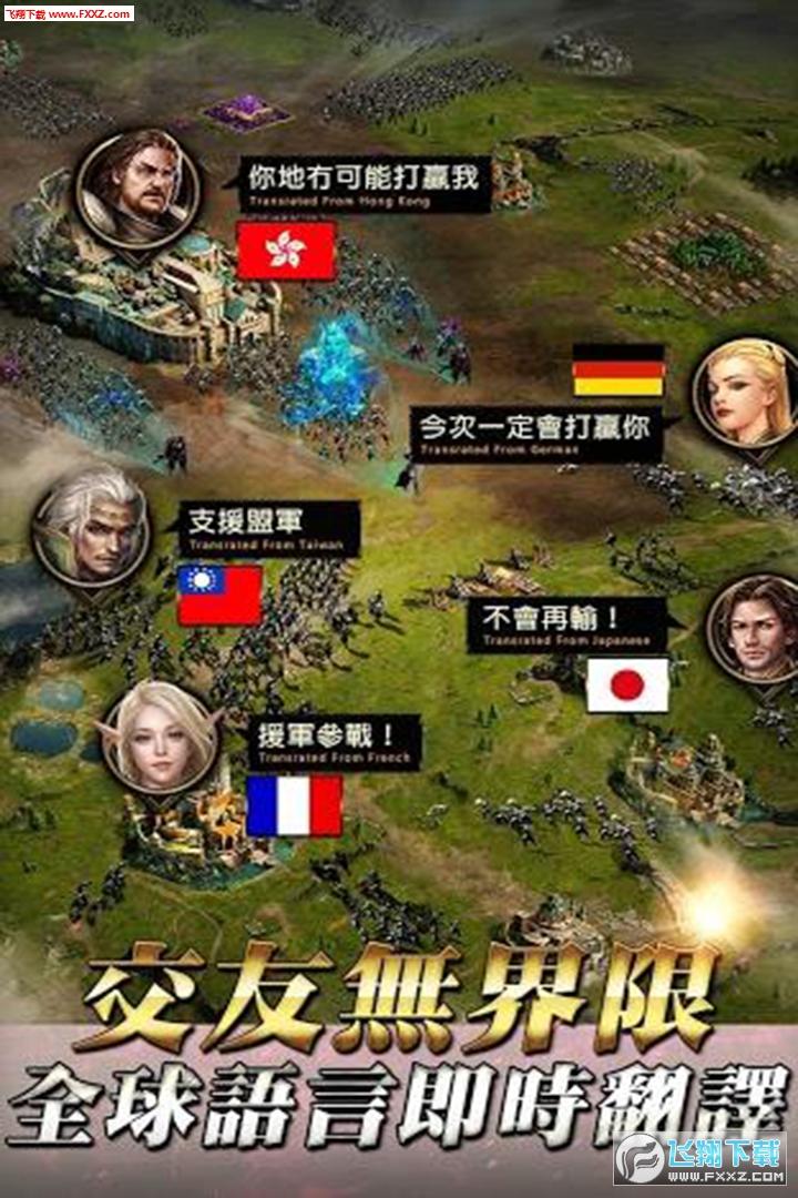 女王的纷争九游版2.4.8截图2